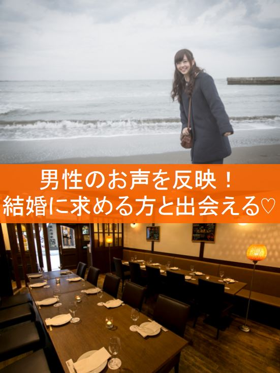 開催日時:02/03(土)11:30~13:00 開催場所:大阪梅田 テーマ:【落ち着くお相手様♡】仕事の疲れも吹き飛ぶ《癒し力が高い女性》集合パーティー♪
