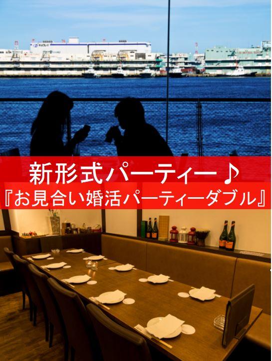 開催日時:11/23(木)14:00~16:00 開催場所:大阪梅田 テーマ:一緒にいて楽しめる関係♥《普段のコミュニケーションを大切にしてくれる》男女集合♪