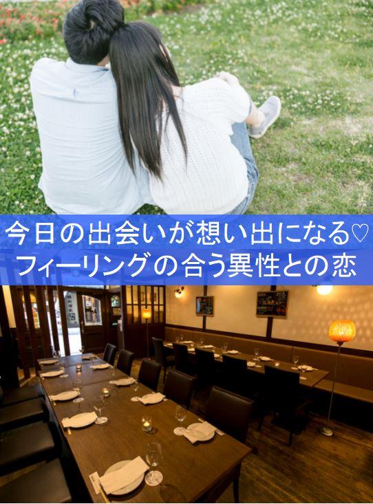 開催日時:11/19(日)11:30~13:00 開催場所:大阪梅田 テーマ:寄り添う冬♡クリスマスまでに《新しい出会いがしたい》女性集合パーティー♪