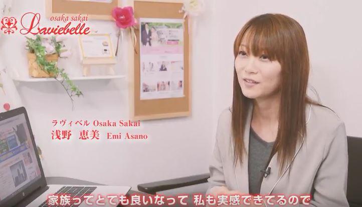 ラヴィベル大阪堺はフリーカウンセリングです【ラヴィベル大阪堺 はじめての婚活ブログ】