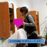 タクミジュンメイクアップサロン(京都)へ写真撮影⇛お見合い(神戸)⇛出張サポート(梅田)