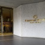 シェラトン都ホテル大阪でご紹介いたしました