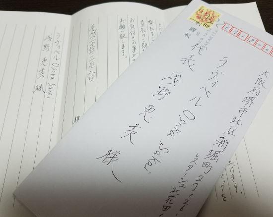 ラヴィベル ホームページ リニューアル 予定!