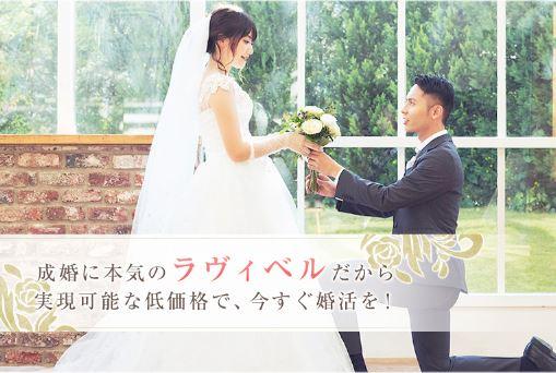 ラヴィベル 大阪堺 ホームページ リニューアル