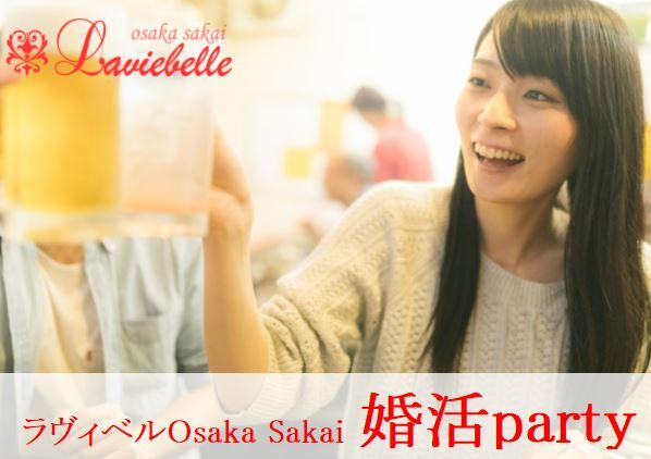 終了しました!<br>開催場所:大阪梅田<br>実年齢より若く見られる男女集合!