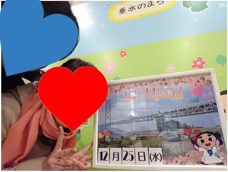 ラヴィベル大阪・堺ブログ<br>元会員様より、ご入籍の報告がありました!