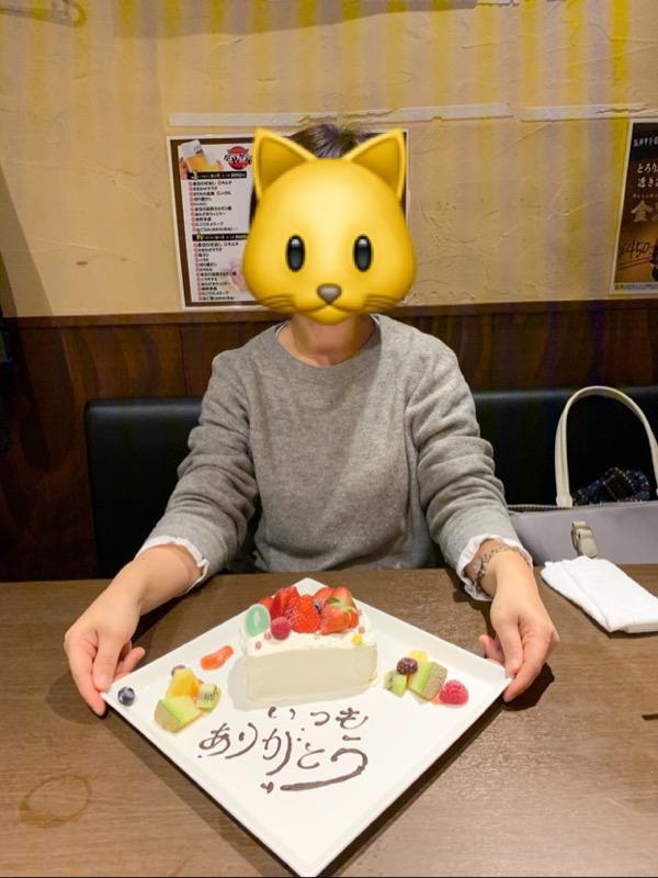 ラヴィベル大阪・堺ブログ<br>元会員様より結婚1周年のご報告がありました