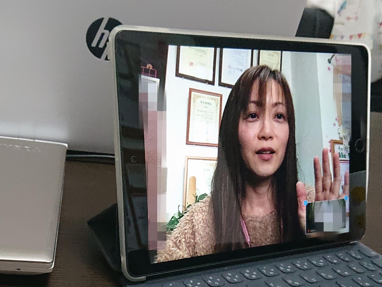 ラヴィベル大阪 堺ブログ<br>オンラインお見合い 始動!