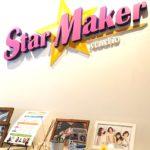 ★カウンセラーの日常blog★<br>新規会員様2名の撮影にスターメーカーさんへ行ってきました