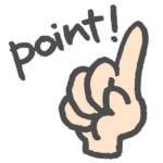 ★【婚活】お見合い・交際編ブログ★<br>お見合い時に決してマイナス発言をしないで!