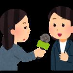 ★日常ブログ★<br>マッチライフ様よりインタビューを受けました。