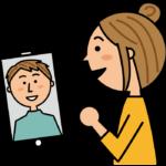 ★【婚活】準備・活動編ブログ★<br>オンラインは自宅で行うのがベスト!