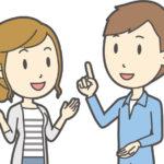 ★【婚活】お見合い・交際編★<br>デート場所で交際終了!?