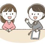 ★【婚活】システム関連ブログ★<br>初回説明の出張サポートのご案内
