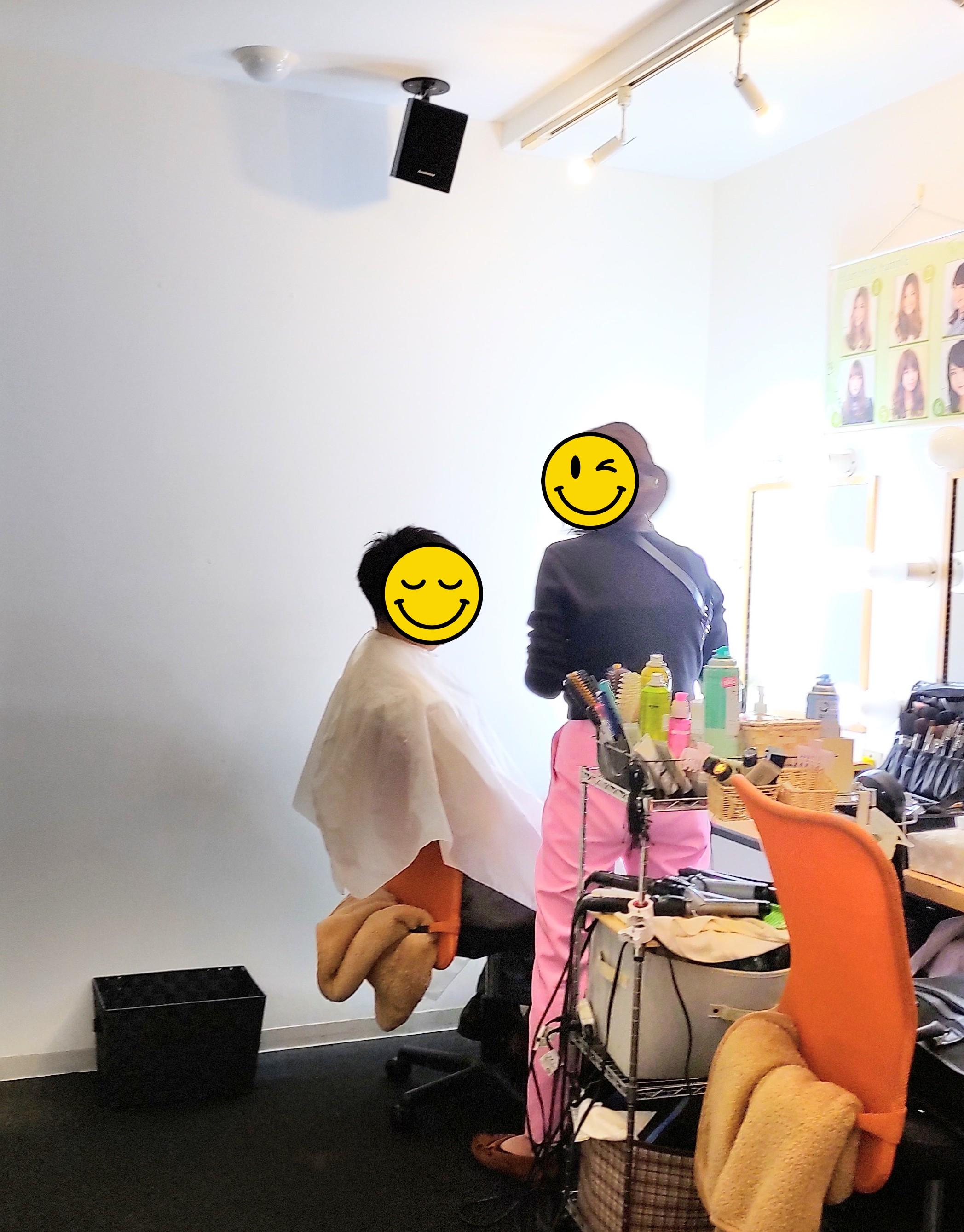 ★【婚活】準備・活動編★<br>新規会員さん(40代前半・男性)とスターメーカー様へ撮影に行きました。
