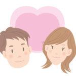 ★【婚活】準備・活動編ブログ★<br>婚活活動時の年齢差