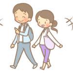 【婚活】お見合い・交際編ブログ<br>デートの場所に関して