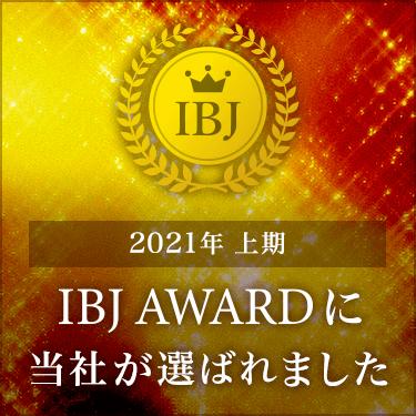 【日常ブログ】<br>IBJ AWARD 受賞と会員様のプロフィール写真撮り直し