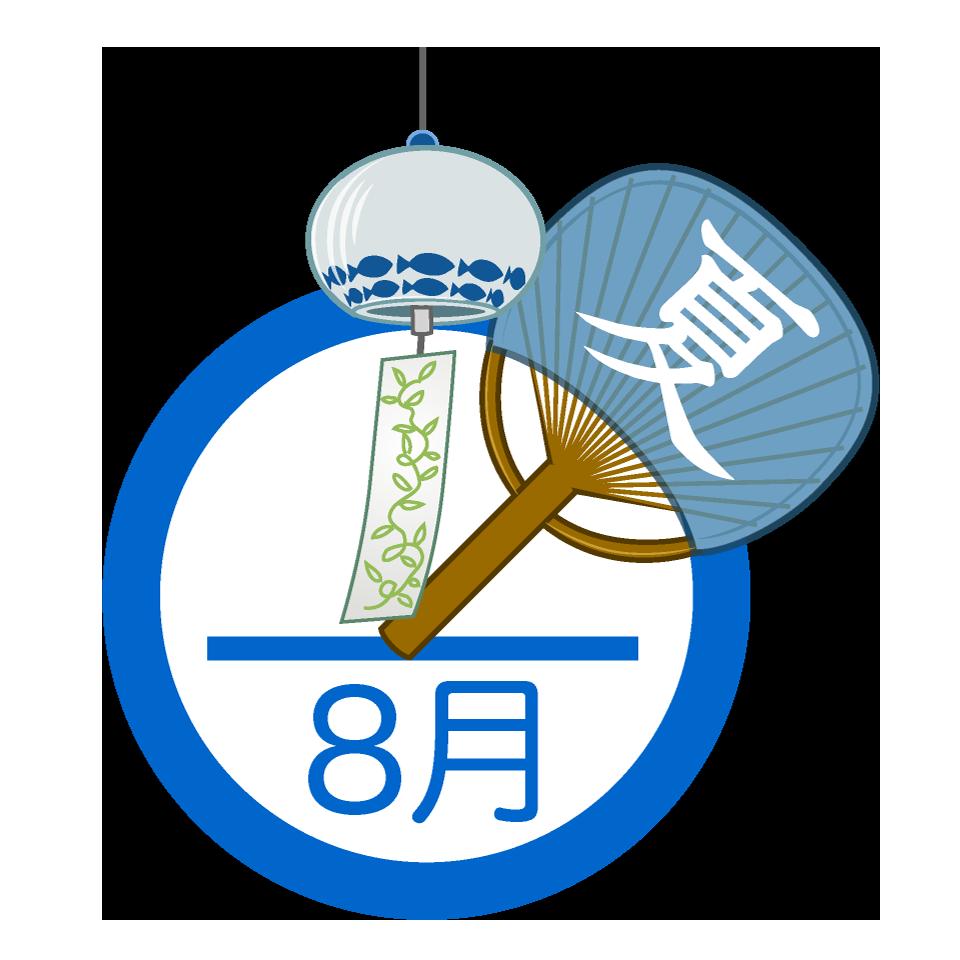 ラヴィベル Osaka Sakai【2021年夏季休業のお知らせ】