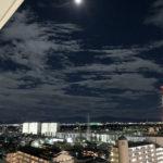 【日常ブログ】<br>素敵なお相手を見つけたい☆満月に願う